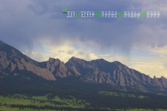 2020年4月俊俏山脉风景高清日历壁纸