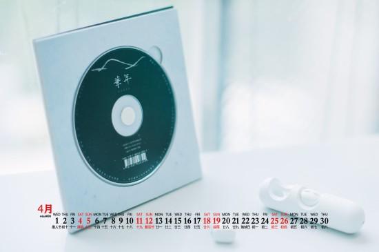 2020年4月极简约小清新桌面日历壁纸图片