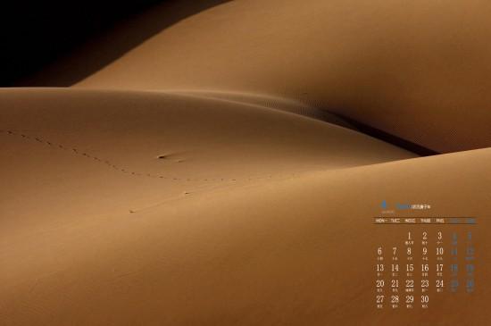 2020年4月沙漠自然风光