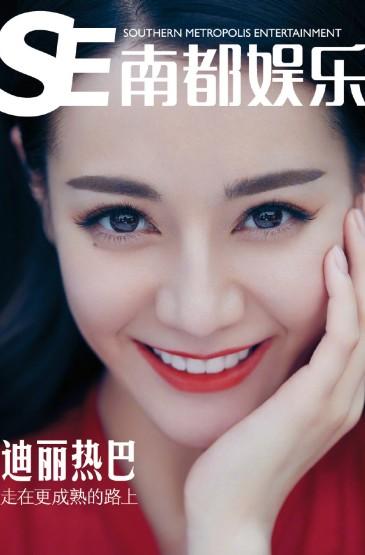 <迪丽热巴红裙优雅封面写真图片