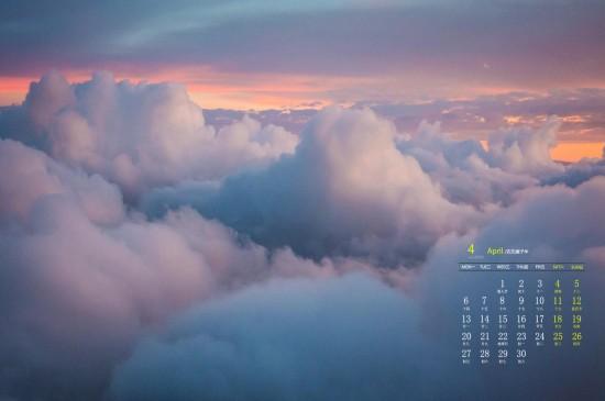 <2020年4月唯美云海风景高清日历壁纸