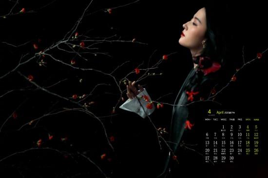 2020年4月劉亦菲光影性感高清日歷壁紙