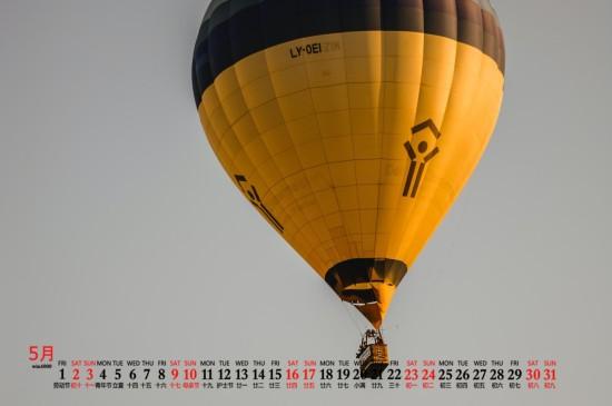 2020年5月唯美热气球图片日历壁纸